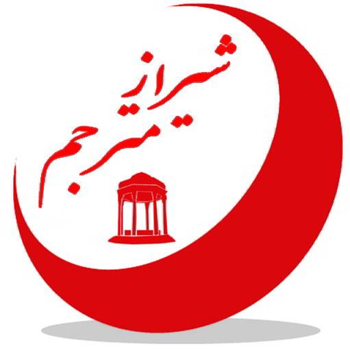 شیراز مترجم