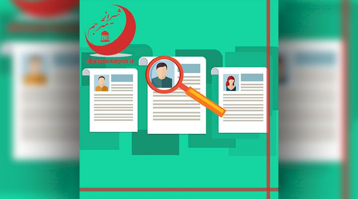چگونه CV خود را به رزومه تبدیل کنیم؟