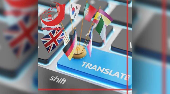ترجمه فنی برای صنایع مختلف